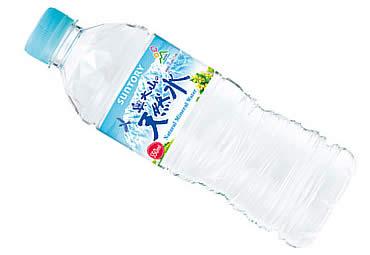 サントリー 奥大山の天然水