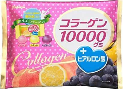 コラーゲン10000グミ