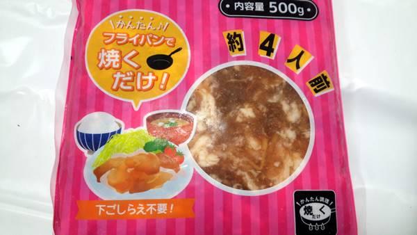 フライパンで焼くだけの豚生姜焼き