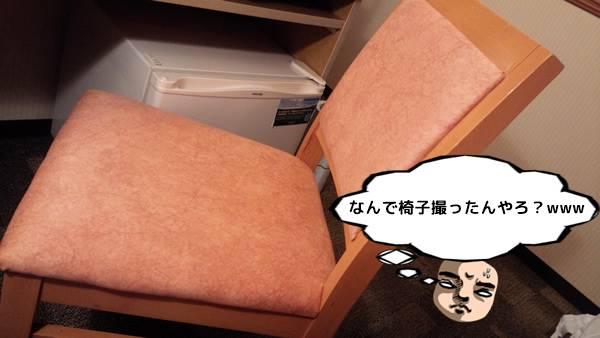 東横イン熊本駅前の室内