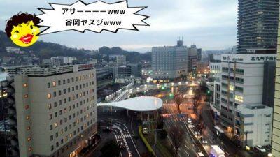 東横イン熊本駅前からの景色