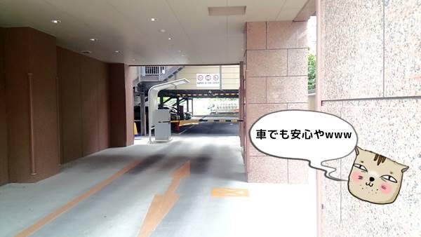 東横インJR和歌山駅東口の駐車場
