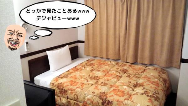 東横インJR和歌山駅東口の室内