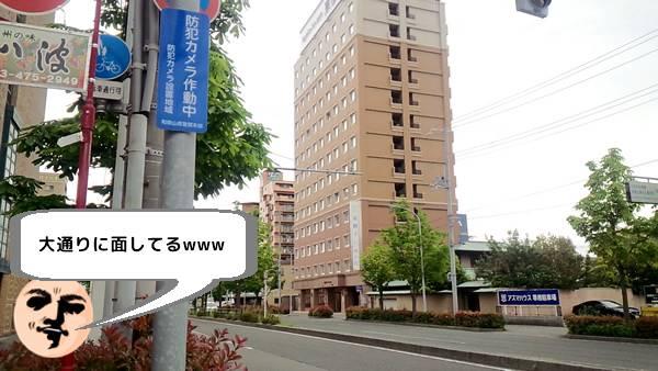 東横インJR和歌山駅東口の外観