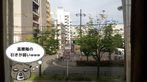 東横インJR和歌山駅東口2階からの眺望
