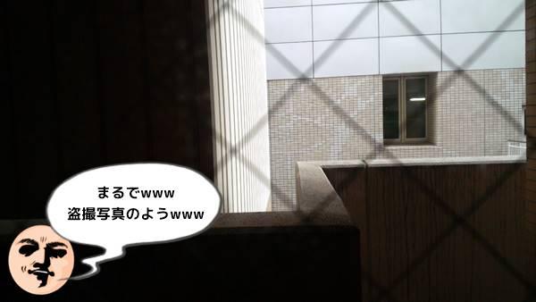 東横イン神戸三ノ宮2からの眺望