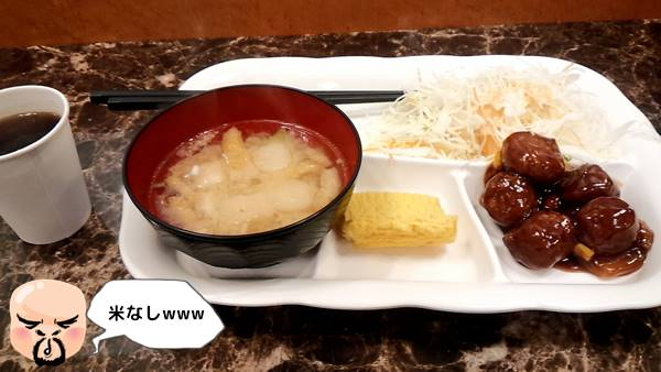 東横イン神戸三ノ宮2の朝食バイキング