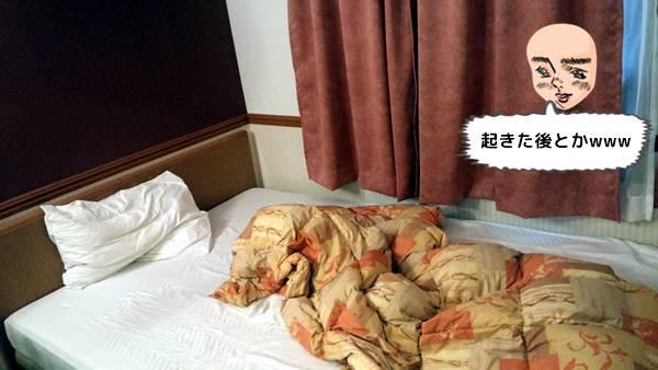 東横イン神戸三ノ宮2の室内